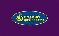 Русский фейерверк-Тула, магазин пиротехники, Фото: 1