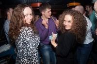 Grom'n'Roll в Hardy Bar, 20 февраля, Фото: 46