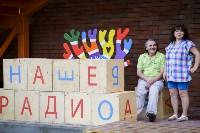 «Битва за «Нашествие»: «Васильков & коты» представят Тулу на фестивале, Фото: 82