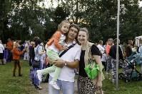 Праздник урожая в Новомосковске, Фото: 85
