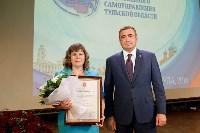 Алексей Дюмин поблагодарил представителей  ТОСов за активность, Фото: 20