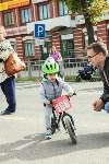 Велогонка Горный король, Фото: 10