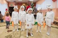Открытие детского сада №19, 12.01.2016, Фото: 29