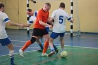 Чемпионат Тулы по мини-футболу среди любителей., Фото: 30