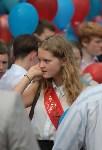 День города в Новомосковске, Фото: 9
