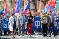 1 мая в Туле прошло шествие профсоюзов, Фото: 32