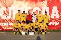 Финал и матч за третье место. Кубок Слободы по мини-футболу-2015, Фото: 155