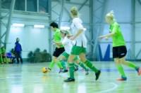 Кубок Тулы по мини-футболу среди женских команд., Фото: 9