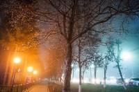 Вечерний туман в Туле, Фото: 9