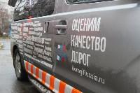 """Инспекция ОНФ """"Оценим качество дорог!"""", Фото: 3"""