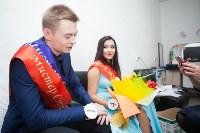 Мисс и Мистер Студенчество 2017, Фото: 160