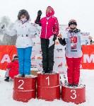 Третий этап первенства Тульской области по горнолыжному спорту., Фото: 96
