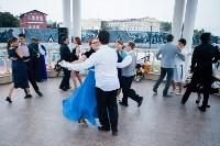Танцевальный вечер на ротонде, Фото: 33