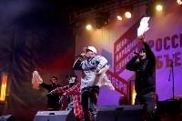 День народного единства в Ликерке, Фото: 38
