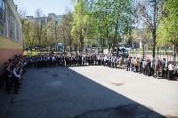Открытие мемориальных досок в школе №4. 5.05.2015, Фото: 12