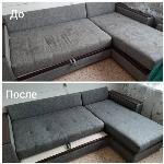 Где в Туле заказать химчистку мебели, Фото: 10