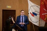 Тульская область потратила 8,5 млн рублей на финансирование научных проектов, Фото: 45