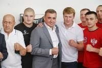 Чемпионат ЦФО по боксу, Фото: 27