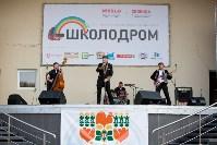 «Школодром-2018». Было круто!, Фото: 17
