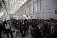 Алексей Дюмин на Международном инвестиционном форуме «Сочи 2016», Фото: 4
