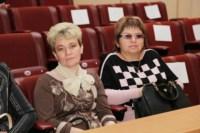 Губернатор поздравил тульских педагогов с Днем учителя, Фото: 91