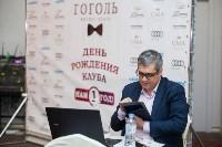 Максим Поташев в Туле, Фото: 71