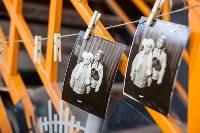 Как туляки отпраздновали Старый Новый год на музыкальном катке кластера «Октава», Фото: 60