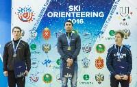 Открытие первого студенческого Чемпионата мира по спортивному ориентированию на лыжах, Фото: 32