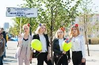 В Туле более 2500 учащихся вузов и колледжей посвятили в студенты, Фото: 21