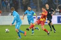 «Зенит» Санкт-Петербург - «Арсенал» Тула - 1:0, Фото: 81