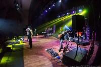 Концерт Эмина в ГКЗ, Фото: 41