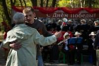 День Победы в Центральном парке. 9 мая 2015 года., Фото: 88