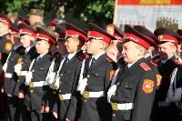 Принятие присяги в Первомайском кадестком корпусе, Фото: 14