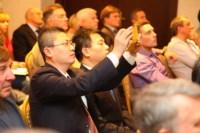 Форум финских компаний в Туле, Фото: 1