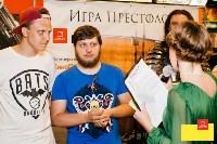 """Финал шестого сезона """"Игры Престолов"""" в """"Киносити"""", Фото: 70"""