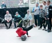 Соревнования по брейкдансу среди детей. 31.01.2015, Фото: 42