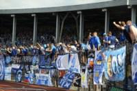 «Арсенал»-«Динамо». Тула. 17 августа 2014 год., Фото: 109