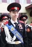 Последний звонок в Первомайской кадетской школе , Фото: 17