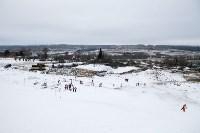 I-й этап Кубка Тулы по горным лыжам и сноуборду., Фото: 12
