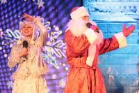 Закрытие ёлки-2015: Модный приговор Деду Морозу, Фото: 56