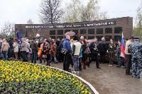 Митинг, посвященный Дню памяти погибших в радиационных авариях и катастрофах, Фото: 50