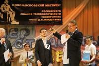 """""""Суперстуденты-2016"""", Фото: 6"""