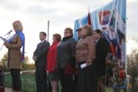Митинг Тульской федерации профсоюзов, Фото: 8