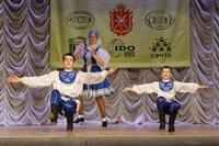 Всероссийский конкурс народного танца «Тулица». 26 января 2014, Фото: 88