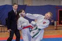 Соревнования по восточному боевому единоборству, Фото: 69