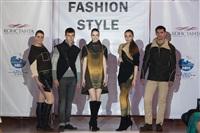 Всероссийский фестиваль моды и красоты Fashion style-2014, Фото: 27