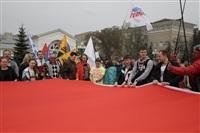 Через Тулу прошел Международный автопробег «Наша Великая Победа»., Фото: 60