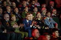Фоторепортаж с мероприятия в Театре драмы, Фото: 51