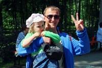 110 лет Комсомольскому парку, Фото: 6