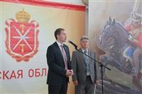 Форум предпринимателей Тульской области, Фото: 8